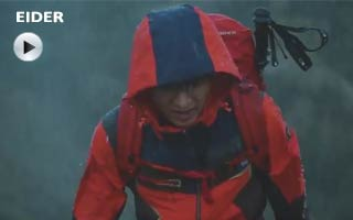 Image Eider jacket video